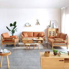北欧实qu沙发木质客ck简约现代(小)户型布艺科技布沙发组合套装
