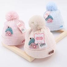 新生儿qu帽纯棉0-ck个月初生秋冬季可爱婴幼儿男女宝宝