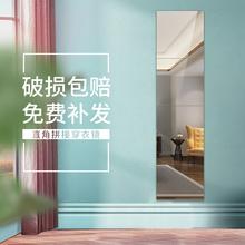 全身镜qu 4片拼接ck自粘贴墙免打孔试穿衣女学生宿舍卧室落地