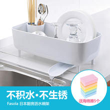 日本放qu架沥水架洗ck用厨房水槽晾碗盘子架子碗碟收纳置物架