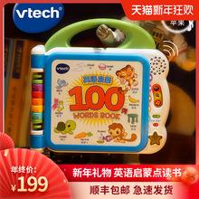 伟易达qu语启蒙10ck教玩具幼儿点读机宝宝有声书启蒙学习神器