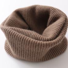 羊绒围qu女套头围巾ck士护颈椎百搭秋冬季保暖针织毛线假领子
