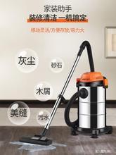 。家用qu车吸尘器大ck业桶式干湿吹商用装修粉尘木屑工地
