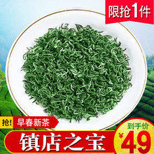 202qu新绿茶毛尖ck云雾绿茶日照足散装春茶浓香型罐装1斤