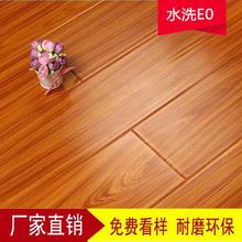 木地板qu化复合12ck用卧室耐磨防水E0环保仿实木地板厂家直销
