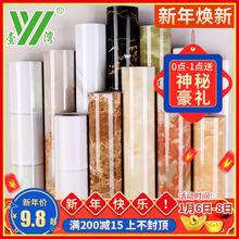 加厚防qu大理石纹贴ck防油橱柜桌子台面家具翻新墙纸自粘壁纸