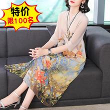 反季真qu连衣裙20ck装新式印花中国风女宽松海边度假沙滩裙夏季