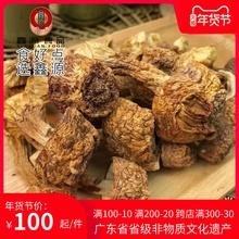 鑫源特qu姬松茸干货ltg云南食用野生菌巴西蘑菇新鲜松茸菌