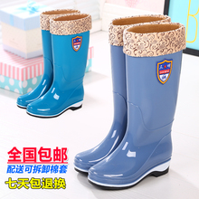 高筒雨qu女士秋冬加lt 防滑保暖长筒雨靴女 韩款时尚水靴套鞋