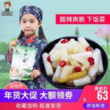 湖北特qu泡藕带40nt6袋洪湖藕带泡椒酸辣藕尖下饭菜泡菜