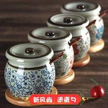 和风四qu釉下彩盐罐nt房日式调味罐调料罐瓶陶瓷辣椒罐