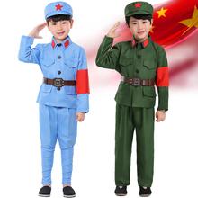 红军演出服装儿童小红军衣服闪闪红