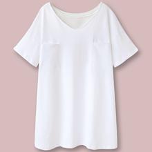 可外穿qu衣女士纯棉lj约V领短袖家居服韩款夏季全棉睡裙白T恤