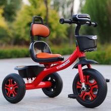 宝宝三qu车脚踏车1lj2-6岁大号宝宝车宝宝婴幼儿3轮手推车自行车