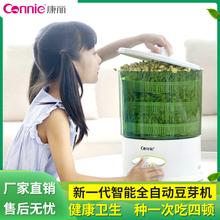 康丽豆qu机家用全自lj发豆芽盆神器生绿豆芽罐自制(小)型大容量