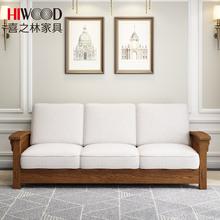 喜之林qu发全实木沙uo美式客厅沙发单的-双的-三的布艺沙发