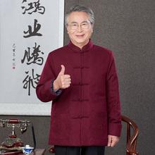 冬季爷qu唐装男士棉yo中老年的过寿生日礼服爸爸加绒棉衣套装