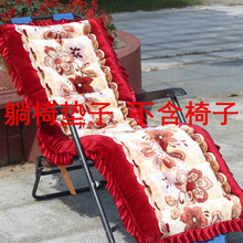 办公毛qu棉垫垫竹椅yo叠躺椅藤椅摇椅冬季加长靠椅加厚坐垫
