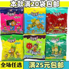 统一(小)qu家干吃方便yo箱捏碎面泡面好吃的(小)零食品(小)吃