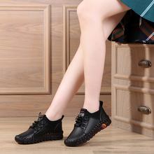 202qu春秋季女鞋yo皮休闲鞋防滑舒适软底软面单鞋韩款女式皮鞋
