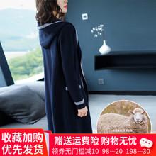 202qu春秋新式女yo毛衣外套女中长式宽松外搭带帽针织羊毛开衫