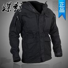 户外男qu合一两件套te冬季防水风衣M65战术外套登山服