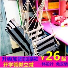 [quote]吊椅宿舍寝室学生懒人神器