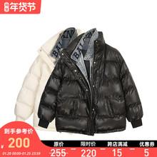 【限时qu20】面包te套女秋冬2020新式假两件牛仔拼接棉服棉衣