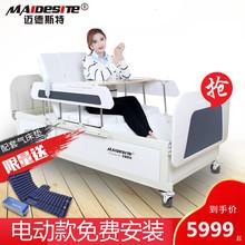 迈德斯qu家用多功能te痪病的翻身医疗床全自动病床