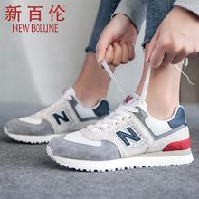 新百伦qu舰店官方正te鞋男鞋女鞋2020新式秋冬休闲情侣跑步鞋