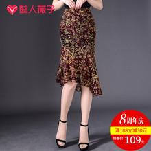 [quote]包臀裙半身裙女裙夏季显瘦