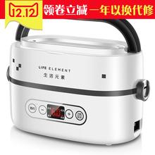 电热饭盒上班族qu舍寝室可带te热做饭神器蒸煮智能预约便当锅