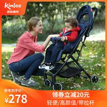 凯利高景qu1可坐躺超te宝宝儿童口袋伞车(小)折叠手推婴儿推车