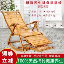 竹躺椅qu台家用休闲ue的户外午睡夏季大的实木折叠椅单的凉椅