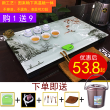 钢化玻qu茶盘琉璃简ue茶具套装排水式家用茶台茶托盘单层