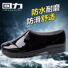 Warquior/回ue水靴春秋式套鞋低帮雨鞋低筒男女胶鞋防水鞋雨靴