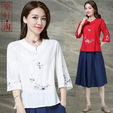 民族风qu绣花棉麻女ue21夏装新式七分袖T恤女宽松修身夏季上衣