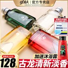 高夫男qu古龙水自然ue的味吸异性长久留香官方旗舰店官网