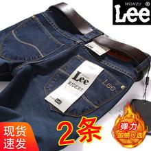 秋冬式2020qu4式牛仔裤ue商务休闲直筒宽松加绒加厚长裤子潮