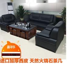 办公沙qu茶几组合套ai现代接待室会客区西真皮三的位商务沙发