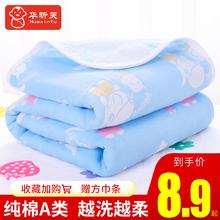 婴儿浴qu纯棉纱布超ai四季新生宝宝宝宝用品家用初生毛巾被子