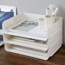 办公室qu联文件资料ai栏盘夹三层架分层桌面收纳盒多层框