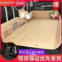 车载床qu后座床后排ai充气睡垫旅行床睡觉神器SUV轿车车中床