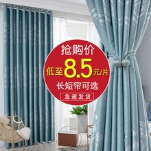 加厚简qu现代遮光大ai布客厅卧室阳台定制成品遮阳布隔热新式