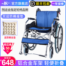 凯洋轮qu老的折叠轻ai行超轻便携老年的手推车残疾的代步车