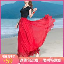 新品8qu大摆双层高ai雪纺半身裙波西米亚跳舞长裙仙女沙滩裙