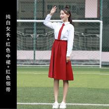红色长qu裙学生装夏ai风班服jk制服高中毕业生校服套装