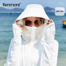 卡蒙冰qu骑车长袖套ai薄式女夏遮脸防紫外线外套蝙蝠袖