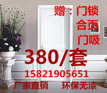 木门 qu木烤漆门免ng内门简约实木复合静音卧室卫生间门套 门