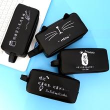 创意网红学霸铅笔袋qu6女初中学ai(小)清新可爱文具盒简约抖音